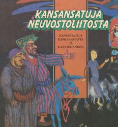 Kansansatuja Neuvostoliitosta, Kansansatuja Keski-Aasiasta ja Kazahstanista,