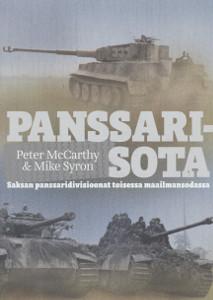Panssarisota, Saksan panssaridivisioonat toisessa maailmansodassa,McCarthy Peter, Syron Mike